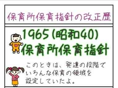 f:id:uuuta1122:20190118111039j:plain