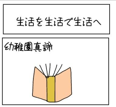 f:id:uuuta1122:20190123094834j:plain