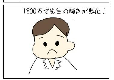 f:id:uuuta1122:20190123115934j:plain