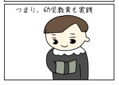 f:id:uuuta1122:20190130095802j:plain