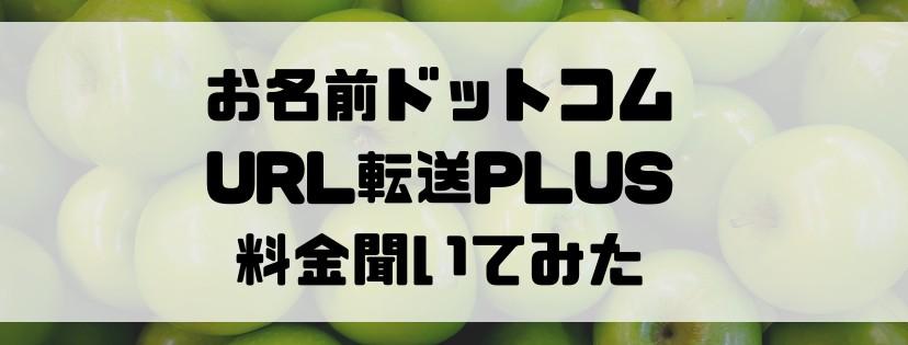 f:id:uuuta1122:20190202153536j:plain