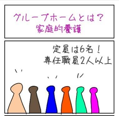f:id:uuuta1122:20190206110900j:plain