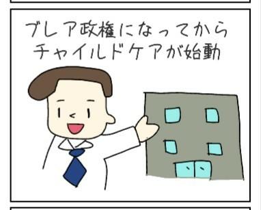 f:id:uuuta1122:20190207111051j:plain