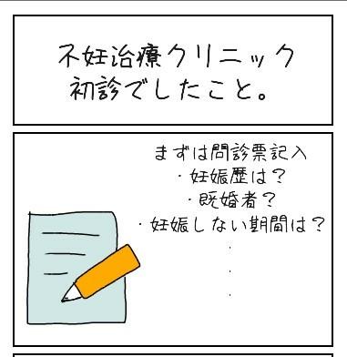 f:id:uuuta1122:20190211144207j:plain