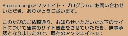f:id:uuuta1122:20190215102632j:plain