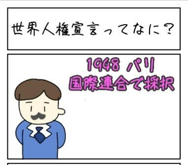 f:id:uuuta1122:20190215143211j:plain