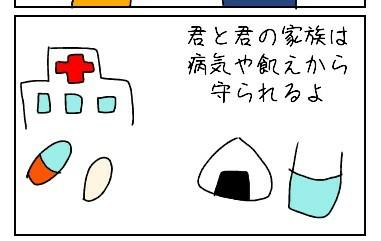 f:id:uuuta1122:20190215143216j:plain