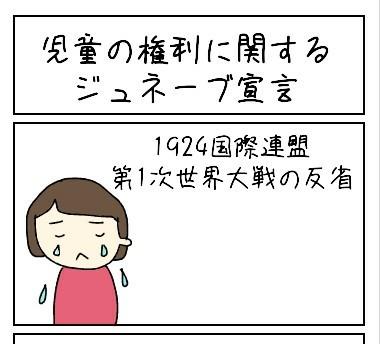 f:id:uuuta1122:20190215163926j:plain