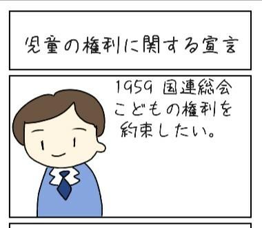 f:id:uuuta1122:20190216170812j:plain