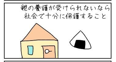 f:id:uuuta1122:20190216170835j:plain