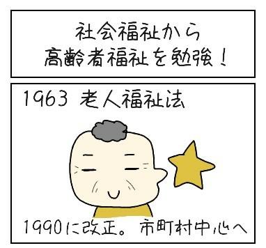 f:id:uuuta1122:20190217174752j:plain