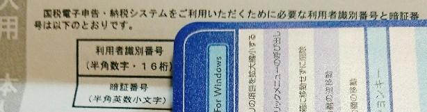 f:id:uuuta1122:20190220135845j:plain