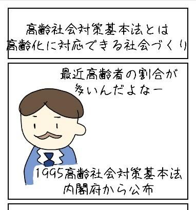 f:id:uuuta1122:20190221133605j:plain