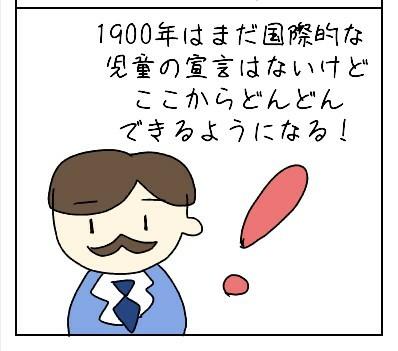 f:id:uuuta1122:20190227104005j:plain