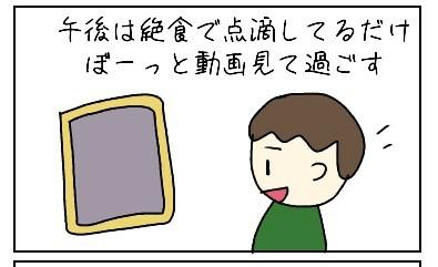 f:id:uuuta1122:20190228113657j:plain