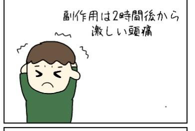 f:id:uuuta1122:20190228123007j:plain