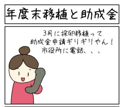 f:id:uuuta1122:20190306100127j:plain