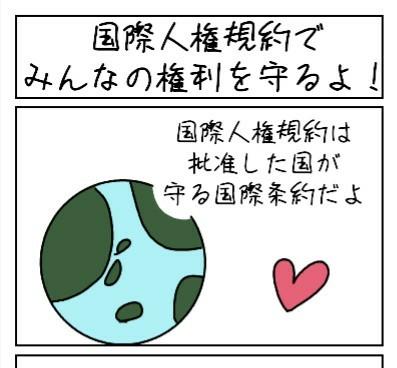 f:id:uuuta1122:20190306135920j:plain