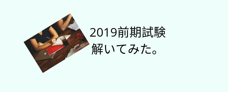 f:id:uuuta1122:20190423085820j:plain