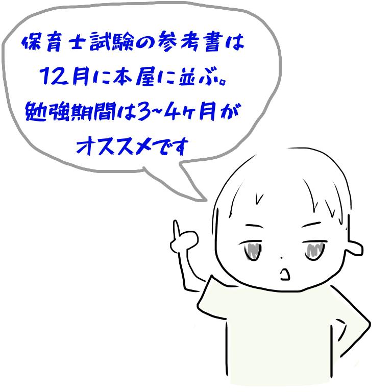 f:id:uuuta1122:20190515094100p:image