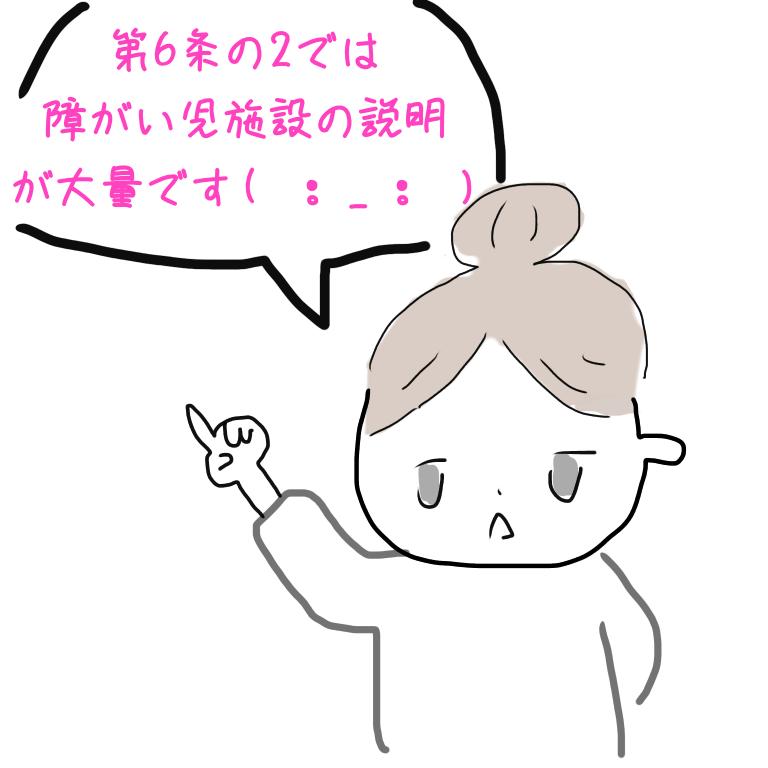 f:id:uuuta1122:20190523105846p:image
