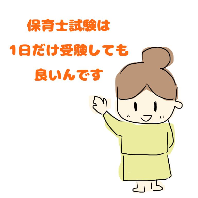 f:id:uuuta1122:20190531193442p:image