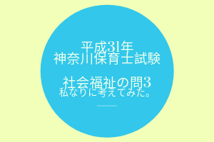 f:id:uuuta1122:20190814160213p:plain