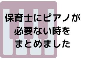 f:id:uuuta1122:20190827110806p:plain