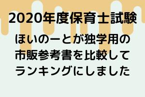 f:id:uuuta1122:20190910140446p:plain