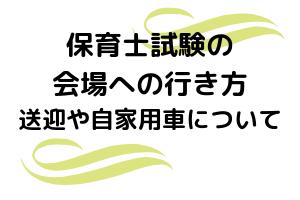 f:id:uuuta1122:20190927124220p:plain