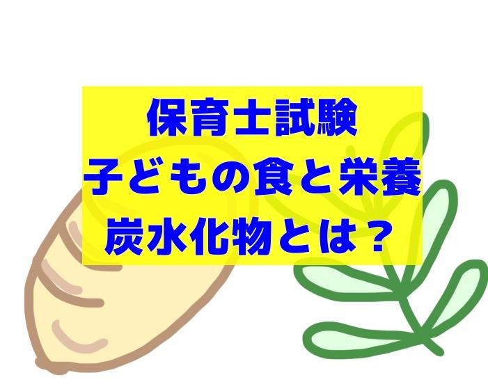 f:id:uuuta1122:20191002085602j:plain