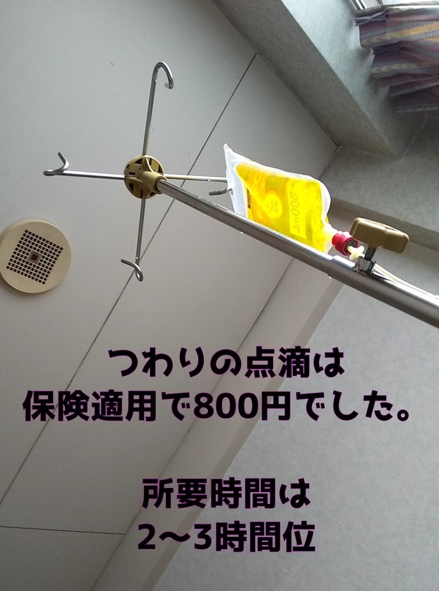 f:id:uuuta1122:20200316205212j:plain