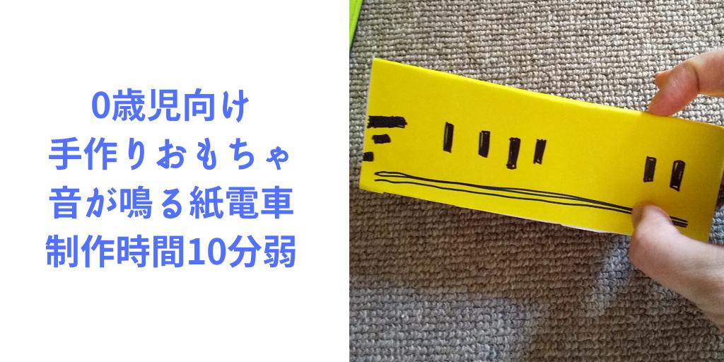 f:id:uuuta1122:20200830165125p:plain