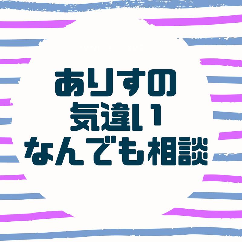 f:id:uuvum35:20180327013046p:plain