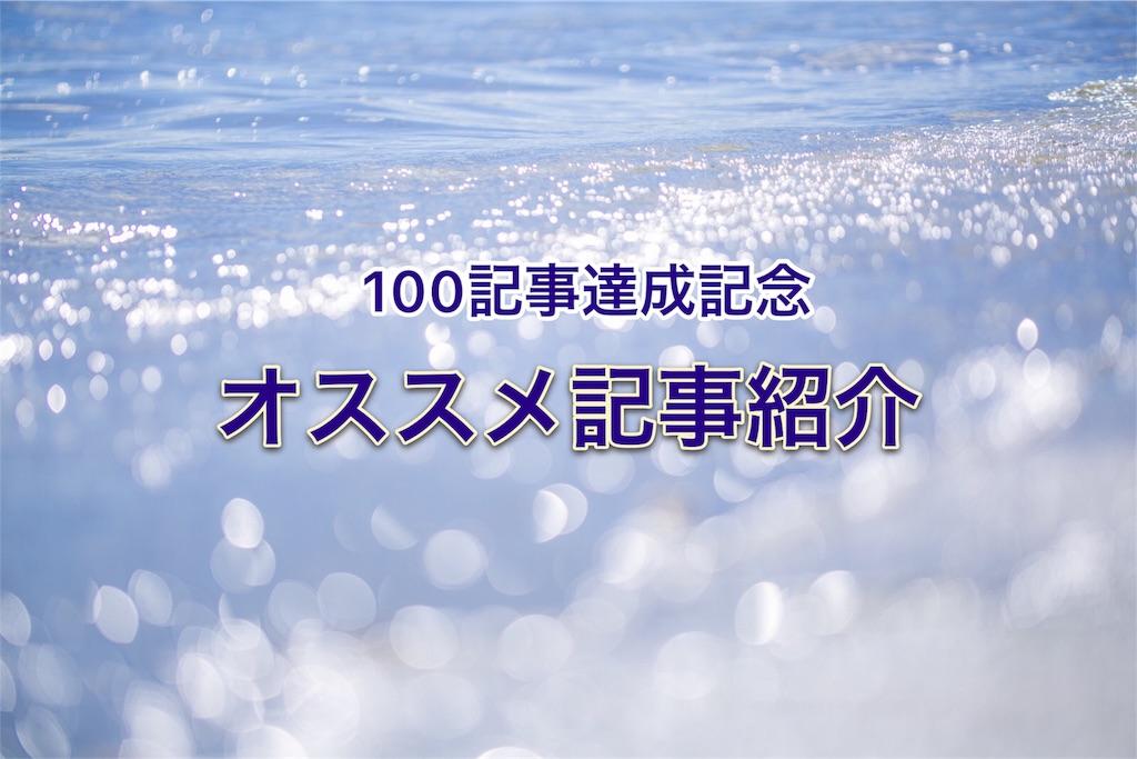 f:id:uuvum35:20181015234848j:image