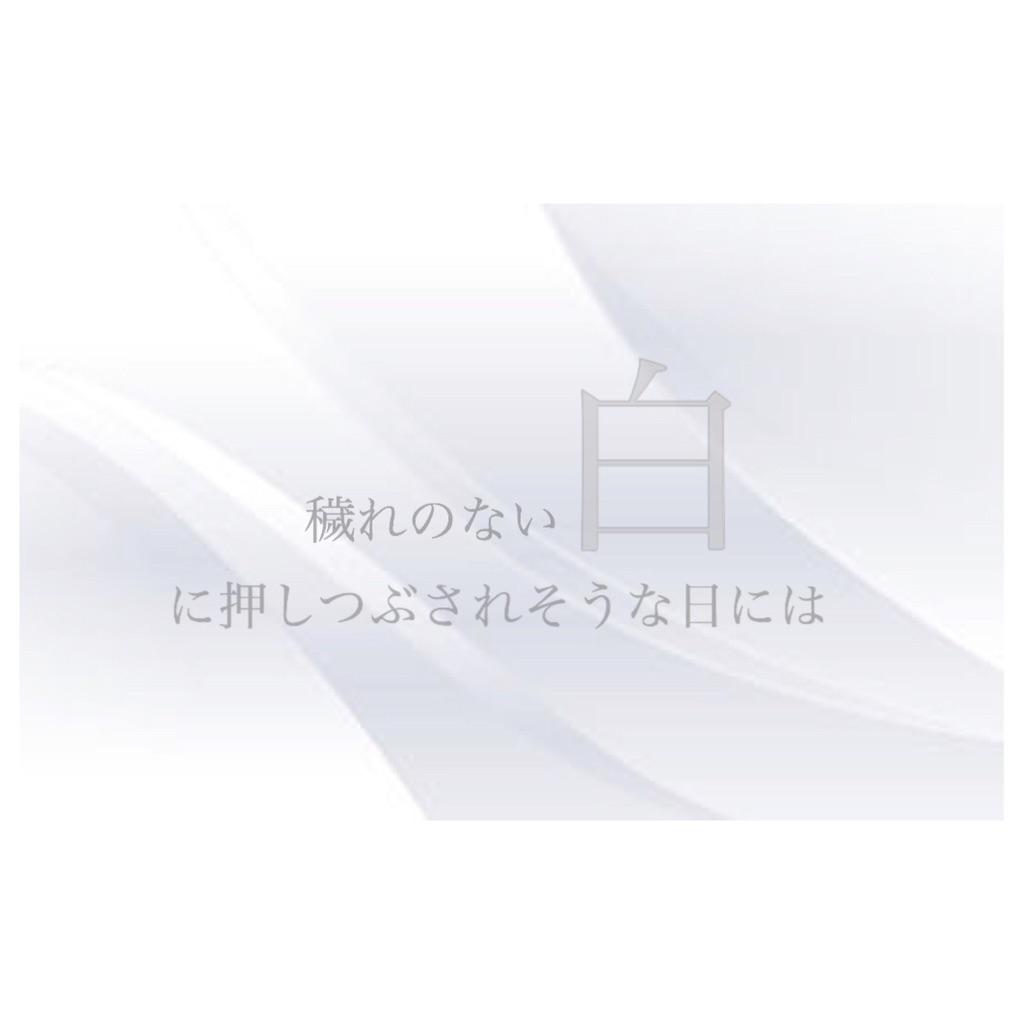 f:id:uuvum35:20181019032302j:image