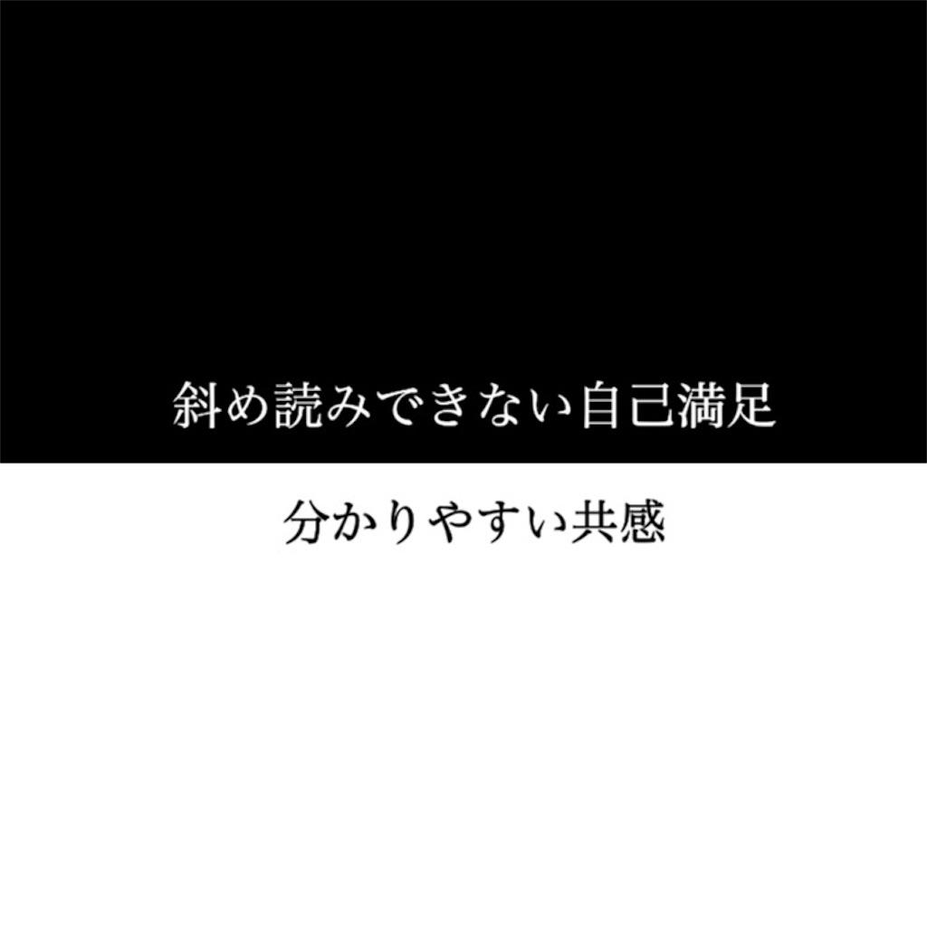 f:id:uuvum35:20181110185457j:image