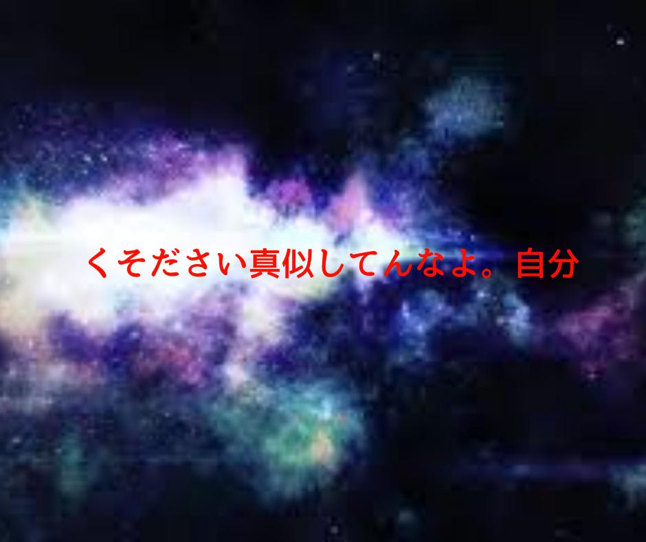 f:id:uuvum35:20181111223731p:plain
