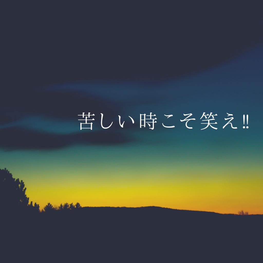 f:id:uuvum35:20181115194952p:plain