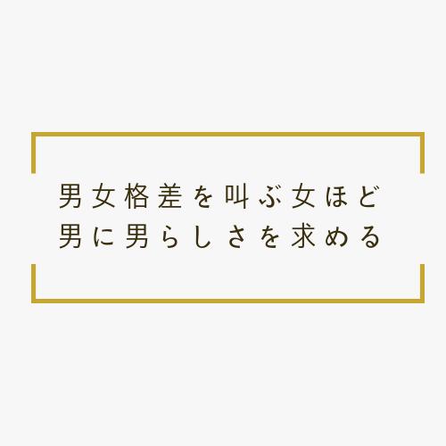 f:id:uuvum35:20181218185132p:plain