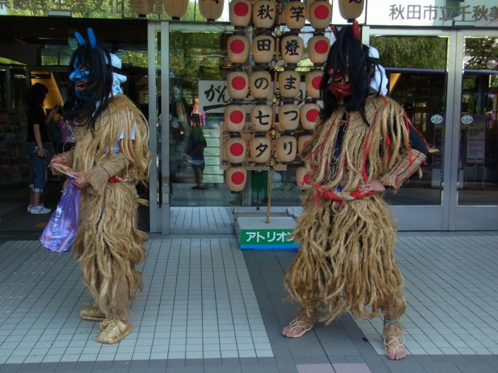 f:id:uwabami_jp:20150808132730j:plain