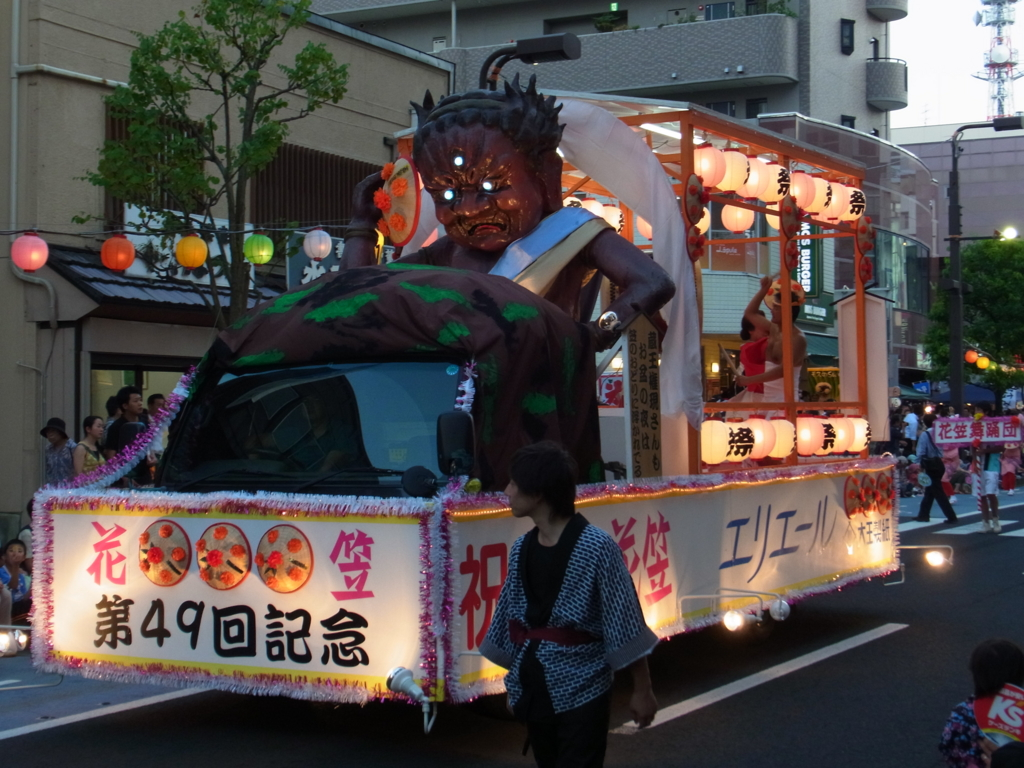f:id:uwabami_jp:20150810155513j:plain