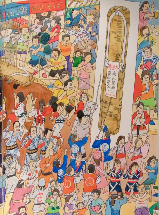 f:id:uwabami_jp:20150812174741j:plain