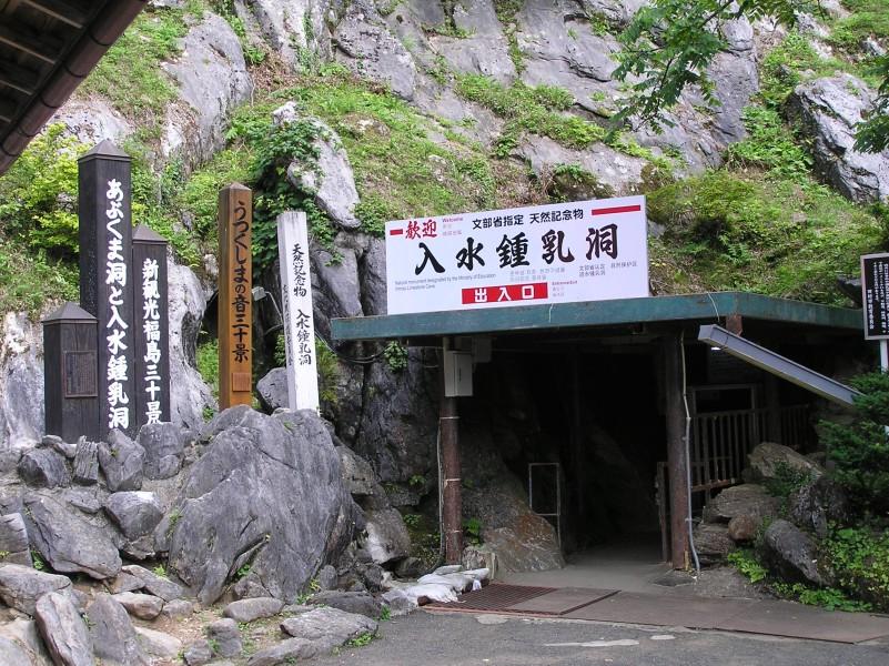 f:id:uwabami_jp:20150812181845j:plain