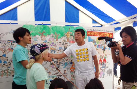 f:id:uwabami_jp:20150824210313j:plain