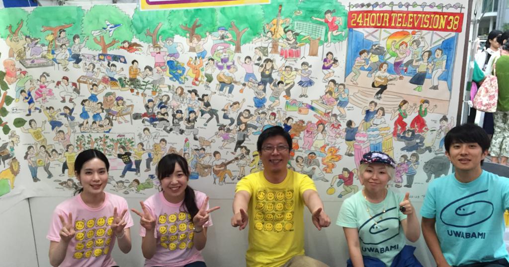 f:id:uwabami_jp:20150824212242j:plain