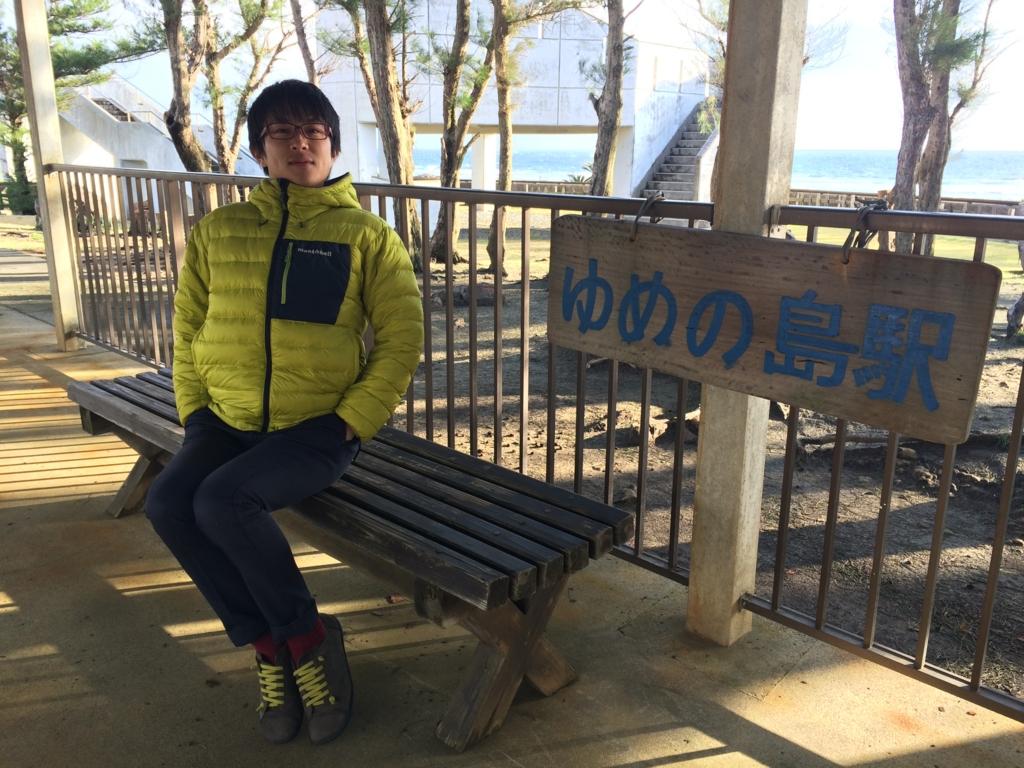 f:id:uwabami_jp:20160209094939j:plain