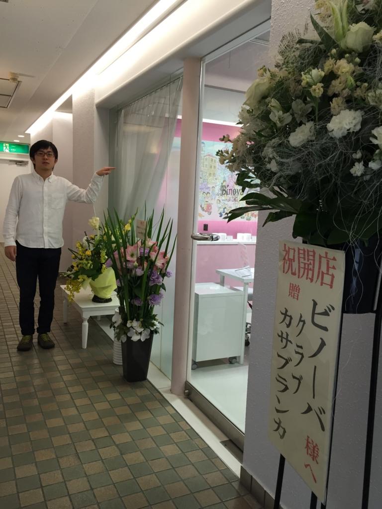 f:id:uwabami_jp:20160404115221j:plain