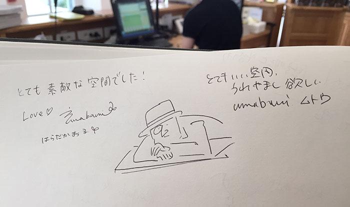 f:id:uwabami_jp:20160530183022j:plain