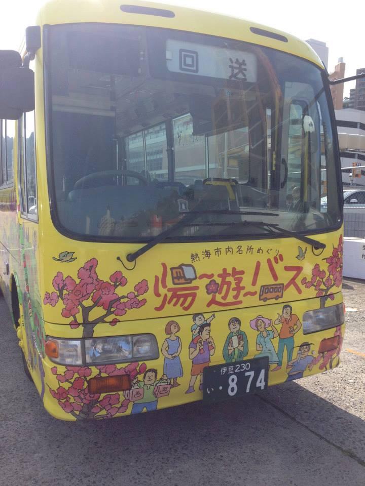 f:id:uwabami_jp:20160726214032j:plain